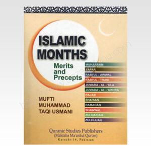 Islami Mahinay
