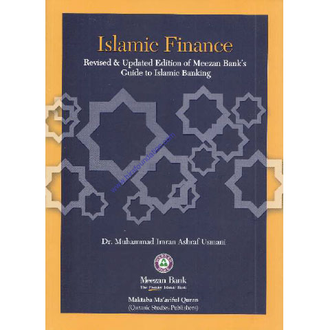 islamic finance by dr imran